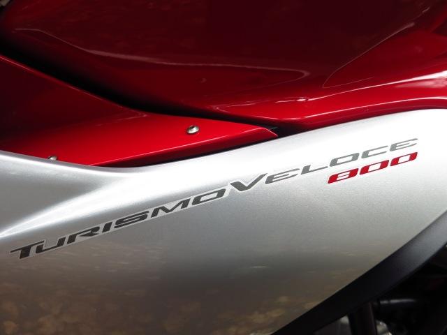 2016 MV Agusta Turismo Veloce