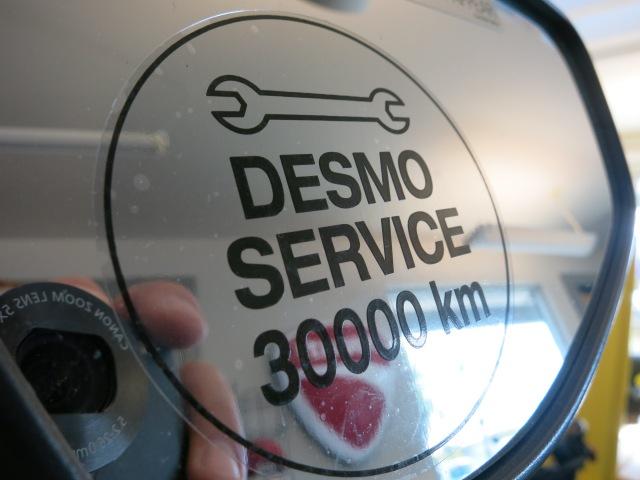 DVT Motor: Desmove service every 30,000 Km, 18,750 miles