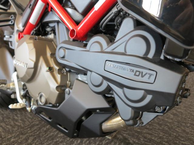 The DVT Motor